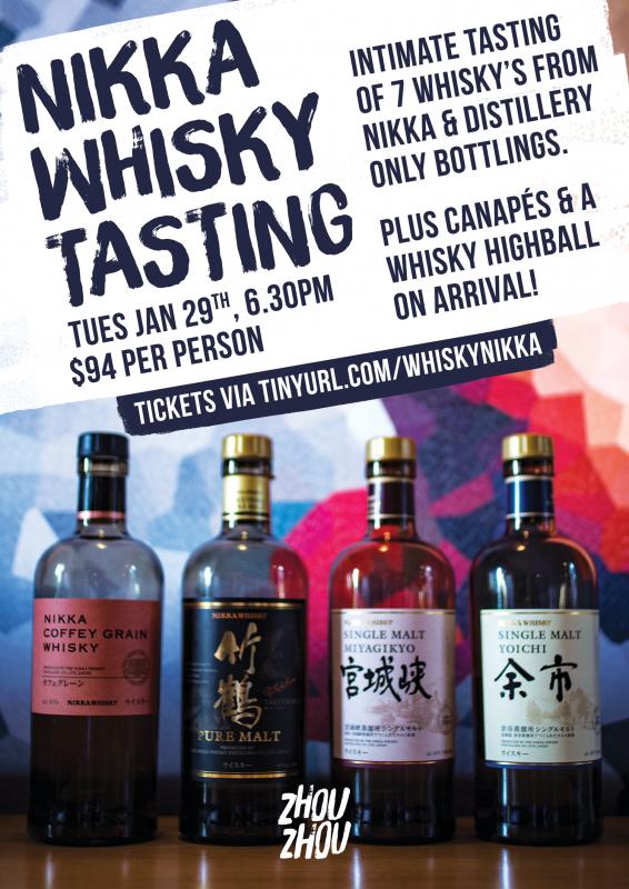 Nikka Whisky Tasting 29th Jan 2019